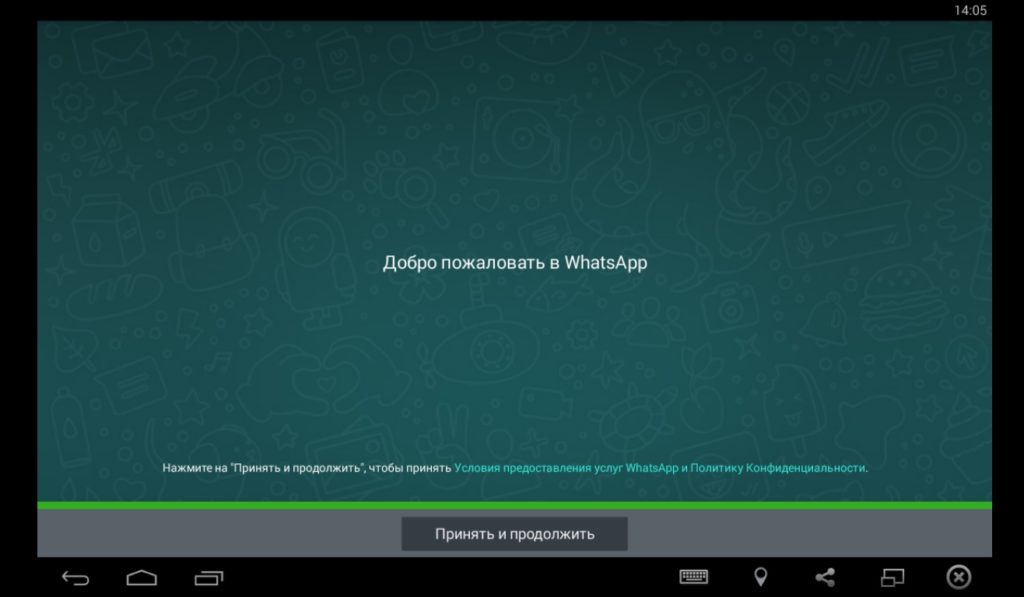 Скачать WhatsApp для Windows 7