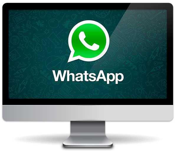 Скачать WhatsApp для компьютера