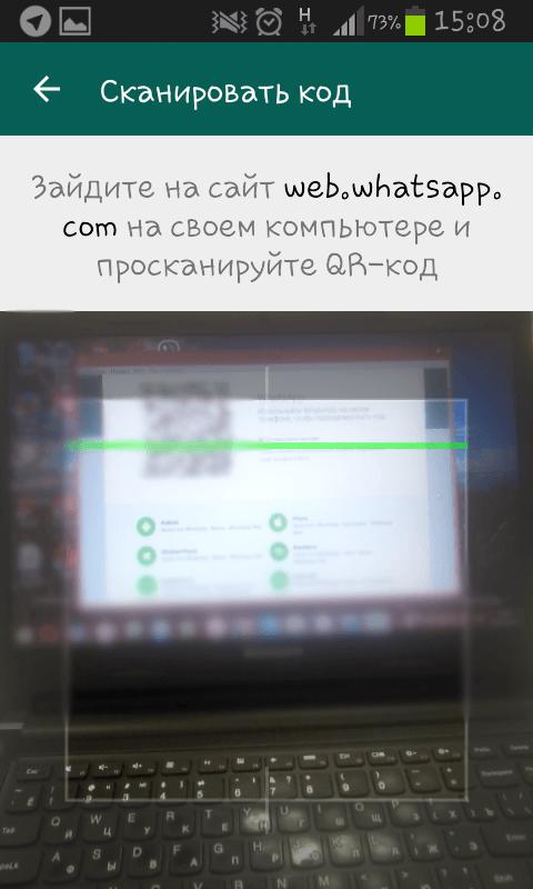 Скачать Whatsapp для Windows 8