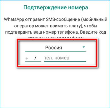 Просканировать код в Ватсап