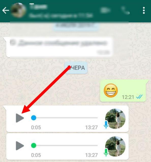 голосовое сообщение в Ватсап